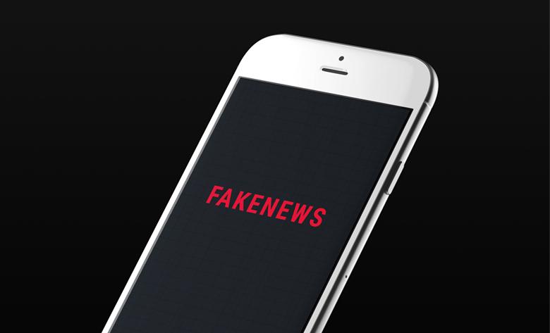 Comunicar datos en la era de las fake news